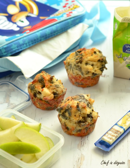 herb and cheese muffins