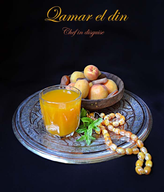 Ramadan drinks, sweet tamarind and qamar el deen | Chef in disguise