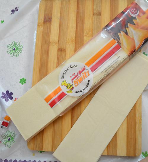 samboosek dough
