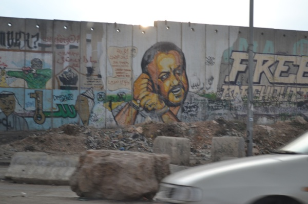Israeli wall in the west bank
