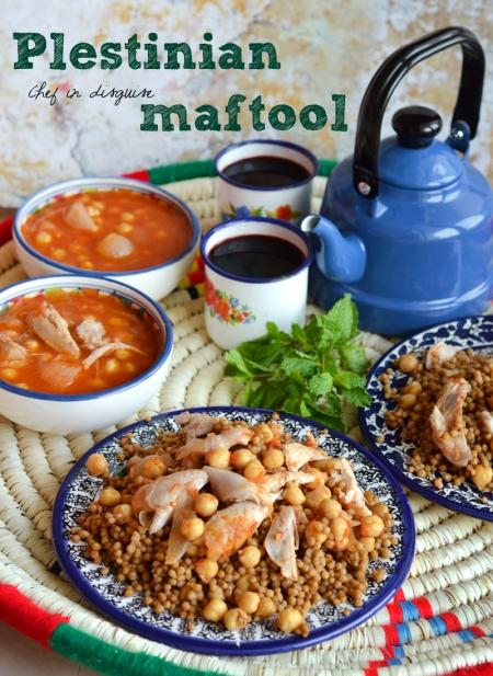Palestinian maftool (couscous)