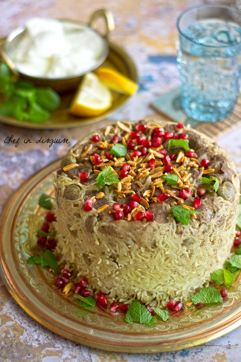 Fava bean maqluba (Palestinian rice and vegetable pilaf)
